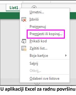 Mogućnost kopiranja lista dostupna je u aplikaciji Excel za stolna računala