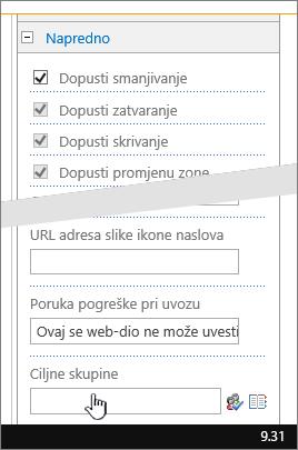 Svojstva web-dijela napredne sekcija s istaknutim publiku