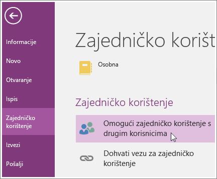 Snimka zaslona kako zajednički koristiti stavku s drugim osobama u programu OneNote 2016.