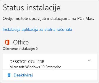 Pokazuje naredbu Deaktiviraj za instalaciju sustava Office 365 za tvrtke