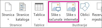 Snimka zaslona s mogućnostima za umetanje slika na izborniku Umetanje u programu Publisher.
