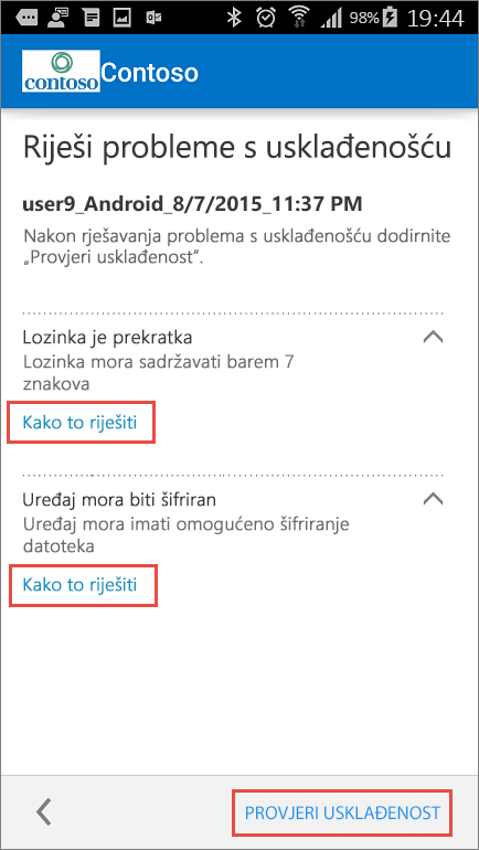 MDM_Android_3b_法務遵循問題_已展開