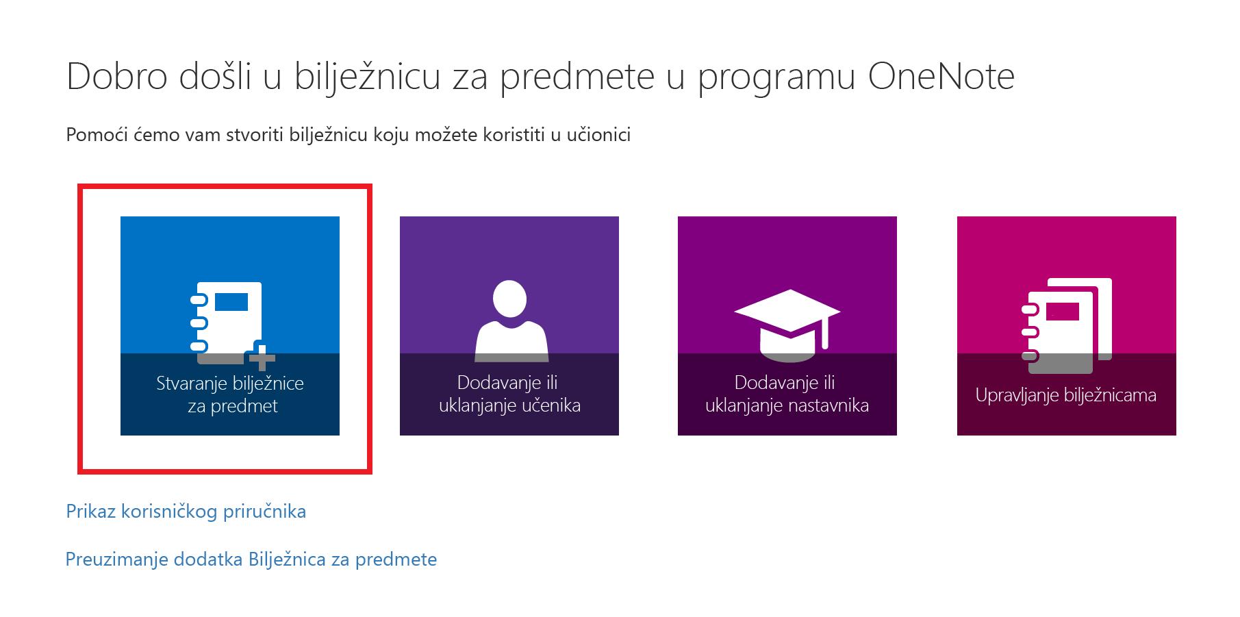 Snimka zaslona sa stranicom dobrodošlice u aplikaciji Bilježnica za predmete.