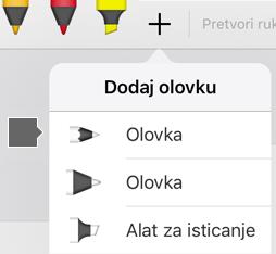 Galerija olovke u sustavu Office za iPad i iPhone obuhvaća teksturu olovke