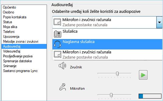 Snimka zaslona s postavkama zvuka