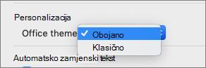 Padajući izbornik tema sustava Office koju korisnik može odabrati teme Šarena ili Classic