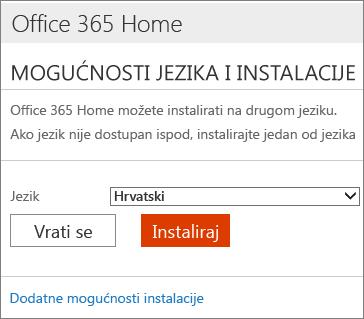 Na stranici Mogućnosti jezika i instalacije odaberite vezu Dodatne mogućnosti instalacije.