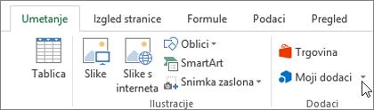 Snimka zaslona s odjeljkom na kartici Umetanje na vrpci programa Excel s pokazivačem koji pokazuje na moj Dodaj stavke odaberite Moji dodaci za pristup dodatke za Excel.