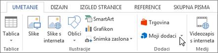 Snimka zaslona s karticom Umetanje na vrpci programa Word s pokazivačem koji pokazuje na spremište. Odaberite spremište u trgovini sustava Office i potražite dodatke za Word.
