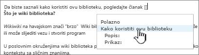 Umetanje veze u Wiki
