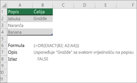 Primjer korištenje ili i EXACT funkcija da biste usporedili jednu vrijednost za popis vrijednosti