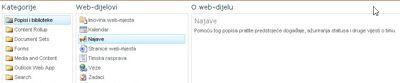 Alat za odabir web-dijela