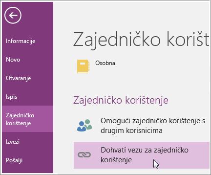 Snimka zaslona s korisničkim sučeljem s mogućnosti Dohvati vezu za zajedničko korištenje u programu OneNote 2016.