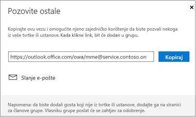Kliknite Kopiraj ili e-pošte da biste ugradili vezu za uključivanje u poruku e-pošte