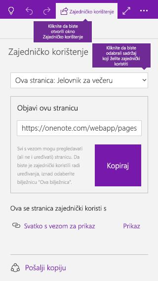 Snimka zaslona zajedničkog korištenja jedne stranice u programu OneNote