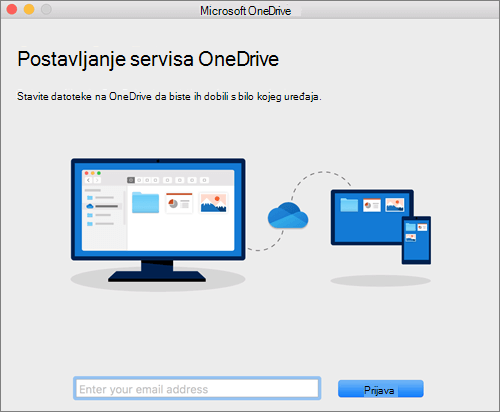 Snimka zaslona prve stranice postavljanja servisa OneDrive