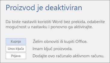 """Snimka zaslona koja prikazuje poruku o pogrešci """"Proizvod je deaktiviran"""""""