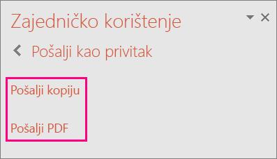 Pokazuje vezu Pošalji PDF u programu PowerPoint 2016