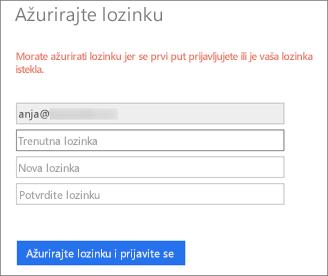 Office 365 traži od korisnika da stvori novu lozinku.