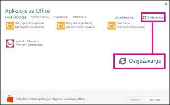 Gumb Osvježi aplikacije za Office