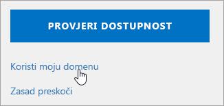 Snimka zaslona korištenja gumba vlastitu domenu.