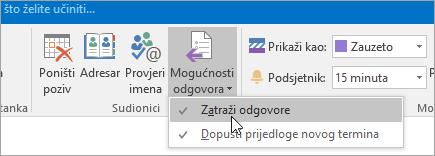 Snimka zaslona na kojoj se prikazuje gumb Zatraži odgovore u programu Outlook 2016 za Windows
