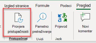 Snimka zaslona s korisničkim Sučeljem da biste otvorili alat za provjeru pristupačnosti