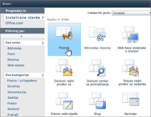 Stranica popisa ili biblioteke sustava SharePoint 2010 stvaranje s najave istaknuta