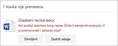 """Pogreška """"Naziv datoteke već postoji"""" na mrežnom sučelju servisa OneDrive"""