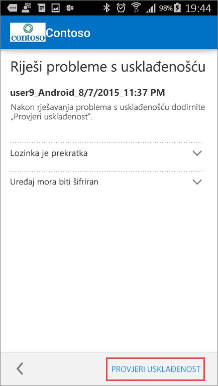 MDM_Android_3a_法務遵循問題_最小化