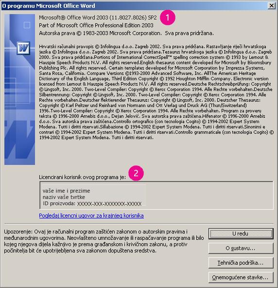 Prozor O programu Microsoft Office Word 2003
