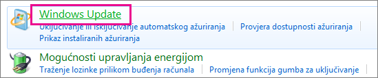 Veza Windows Update na upravljačkoj ploči