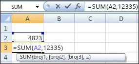 Korištenje funkcije SUM za zbrajanje ćelije i vrijednosti