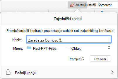 Dijaloški okvir koji nudi prijenos prezentacije u Microsoftovu pohranu u oblaku radi neprekinutog zajedničkog korištenja.