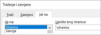 upišite \page u okvir Unesite broj stranice
