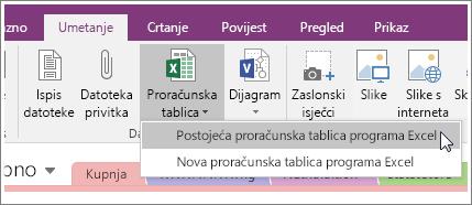 Snimka zaslona gumba za umetanje proračunske tablice u programu OneNote 2016.