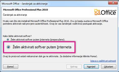 Aktivacija softvera putem interneta