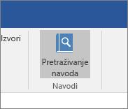 Na snimci zaslona prikazuje se dio vrpce sustava Office s istaknutom naredbom Traži navode iz dodatka Navodi.