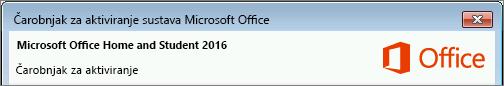 Prikazuje verziju sustava Office kao što je prikazano u čarobnjaku za aktivaciju.