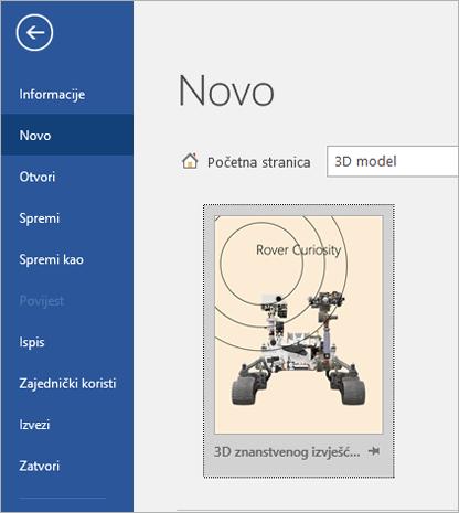 Prikazuje se predložak 3D modela na izborniku Datoteka > Novo