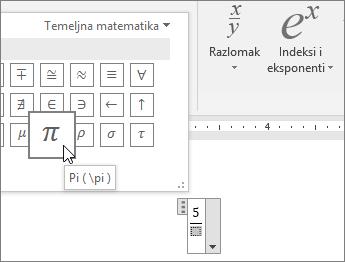 Prilikom odabira simbol (Pi) za rezervirano mjesto u strukturi jednadžbe