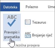 Gumb za provjeru pravopisa i gramatiku na vrpci Pregled