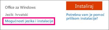 Mogućnosti jezika i instalacije sustava Office 365