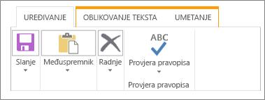 Kartica za uređivanje popisa