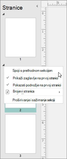 Snimke zaslona prikazuje sekcija s pokazivačem koji pokazuje na spajanja s mogućnošću u prethodnom odjeljku.