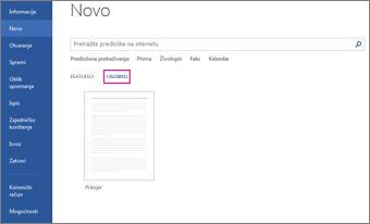 Kartica Osobno s prikazanim prilagođenim predloškom nakon klika na Datoteka > Novo
