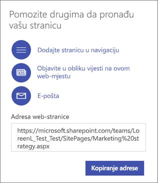 Mogućnosti da biste drugim korisnicima pronalaženje stranice.