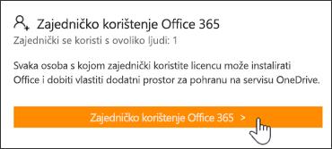 Odjeljak Zajedničko korištenje sustava Office 365 na stranici Moj račun prije zajedničkog korištenja pretplate s nekim.