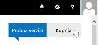 Gumb za kupnju probne verzije sustava Office 365