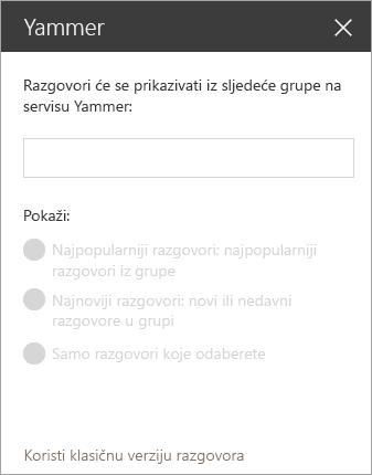 Traka za pretraživanje web-dijela servisa Yammer